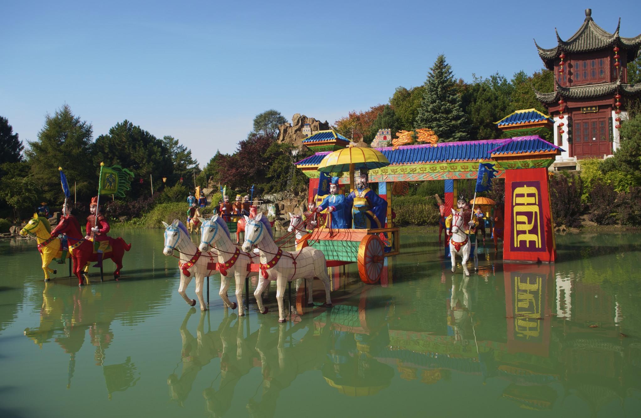 Jardin Chinois Gardin Chinois